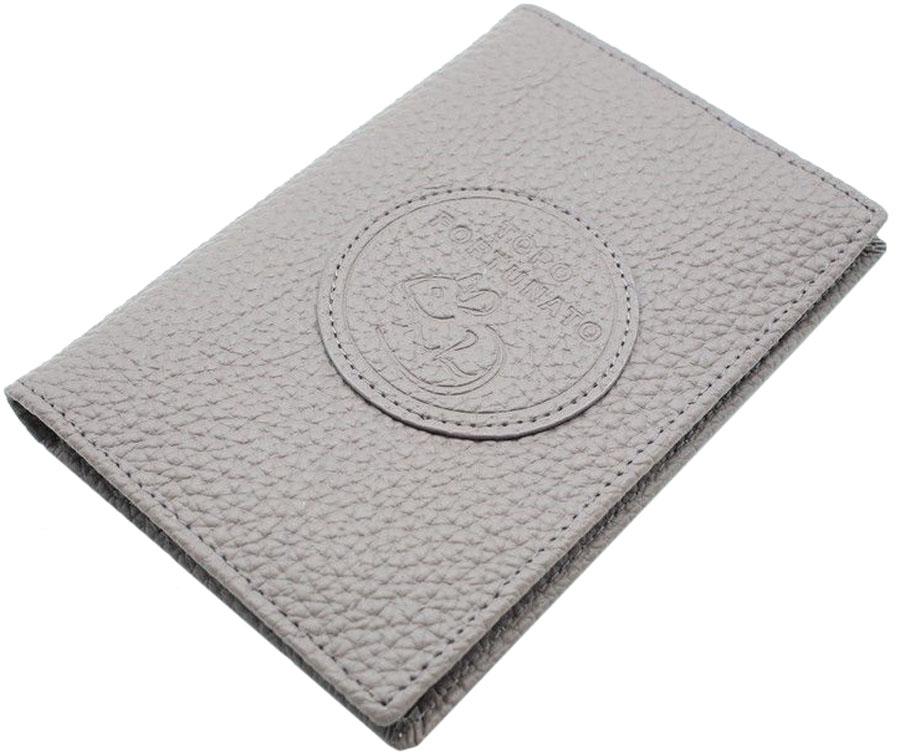 Обложка на паспорт женская Topo Fortunato, цвет: сиреневый. TF 109-090TF 109-090Обложка на паспорт натуральная кожа