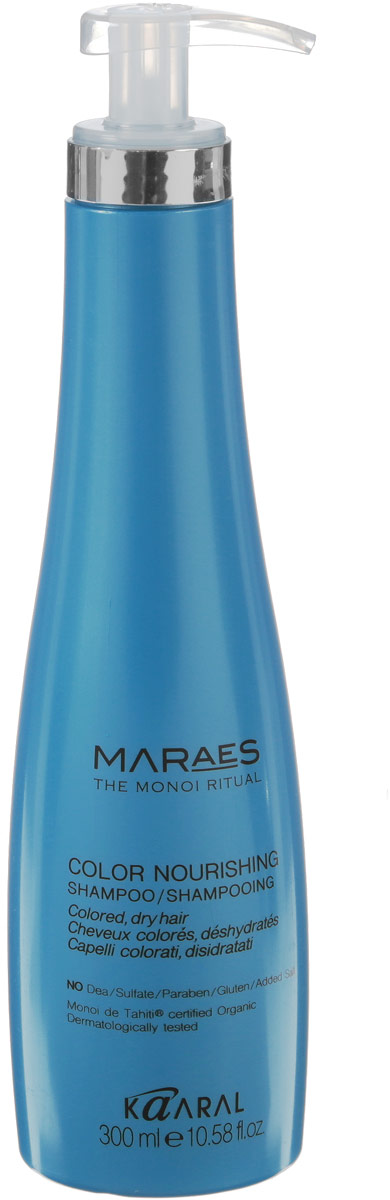 Kaaral Питательный шампунь Maraes Color Nourishing Shampoo, 250 млkaar1301Питательный шампунь Maraes Color Nourishing Shampoo с формулой, содержащей натуральный Кератин и масло Моной (Monoi de Tahiti) интенсивно питает и восстанавливает волосы. Надолго сохраняет косметический цвет волос. Защищает волосы от агрессивного воздействия окружающей среды и свободных радикалов. Придает волосам непревзойденный блеск.