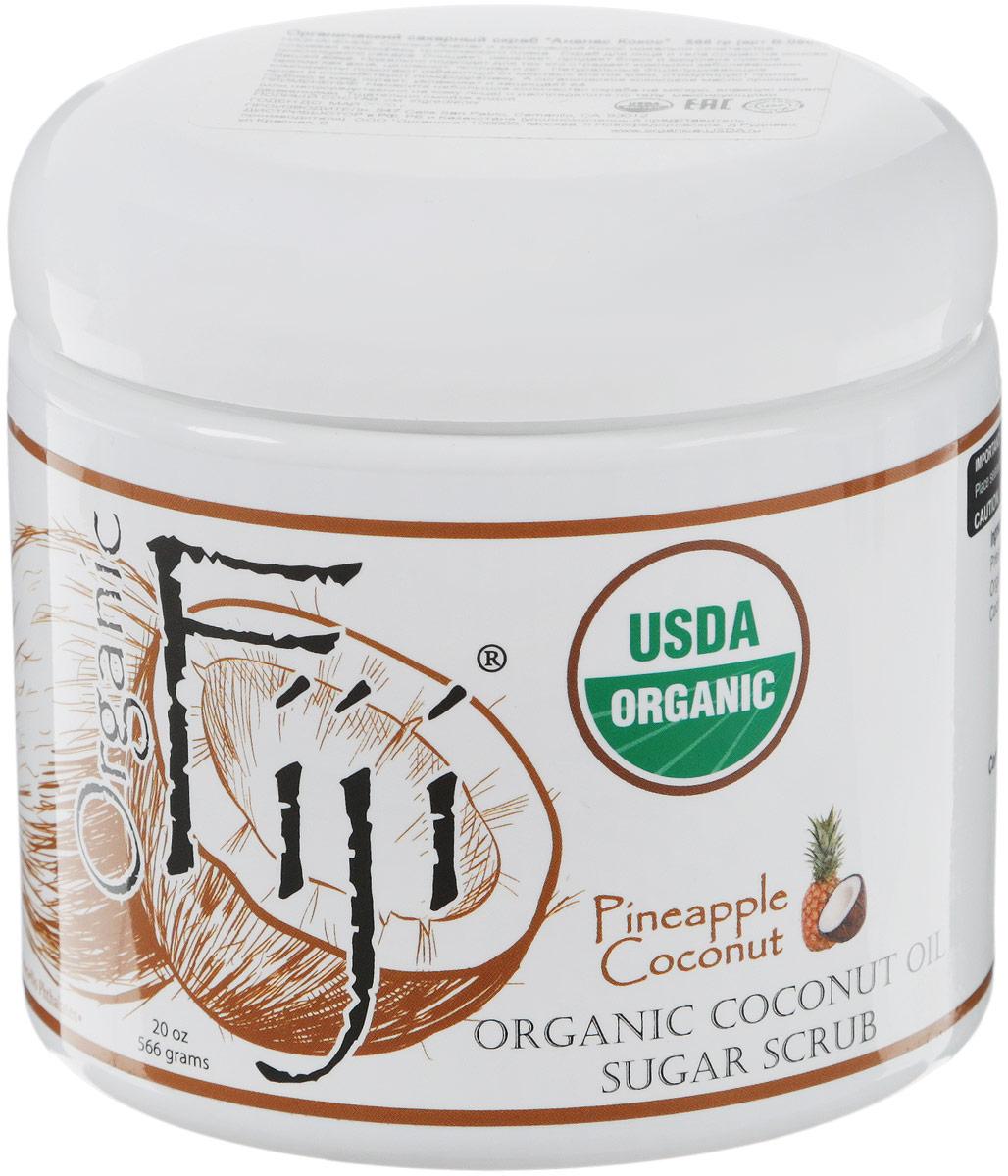 Organic Fiji Органический кокосовый скраб для лица и тела на основе тростникового сахара, ананас, 566 г skidmore organic chemistry i for dummies®