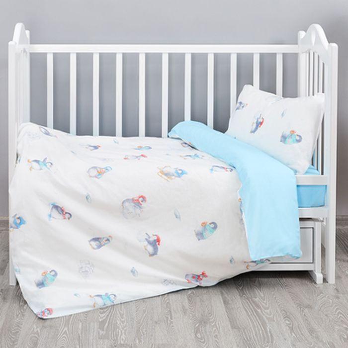 Непоседа Комплект детского постельного белья Пингвинчики цвет голубой 3 предмета