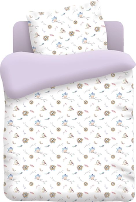 Непоседа Комплект детского постельного белья Птенцы цвет лиловый 3 предмета431731Постельное белье Непоседа, сшито из качественного хлопка, украшенный птенцами. Белье не деформируется, цвет не выстирывается.