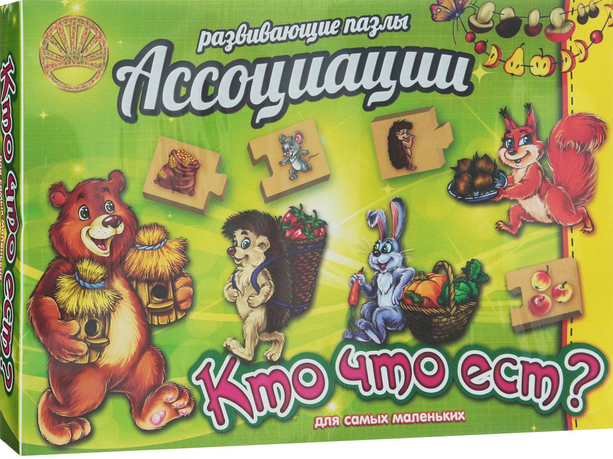 Лапландия Пазл для малышей Ассоциации Животные Кто что ест? валерия вилюнова наталья магай мария романова кто что ест