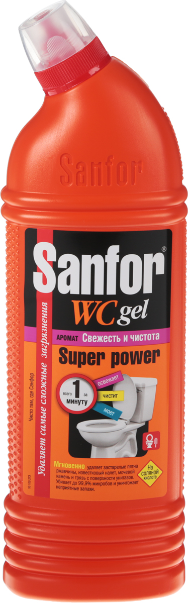 """Средство Sanfor """"Super Power"""" мгновенно удаляет застарелые пятна ржавчины, известковый   налет, мочевой камень и грязь с поверхности унитазов. Убивает 99,9% микробов и уничтожает   неприятные запахи.  Товар сертифицирован.      Как выбрать качественную бытовую химию, безопасную для природы и людей. Статья OZON Гид"""