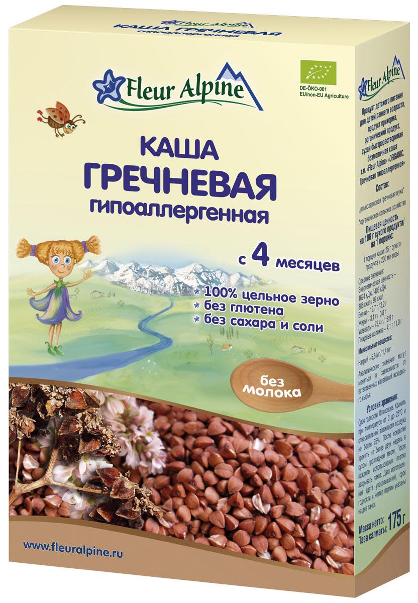 Fleur Alpine Organic каша гречневая гипоаллергенная, с 4 месяцев, 175 г fleur alpine organic с какао печенье детское с 9 месяцев 150 г