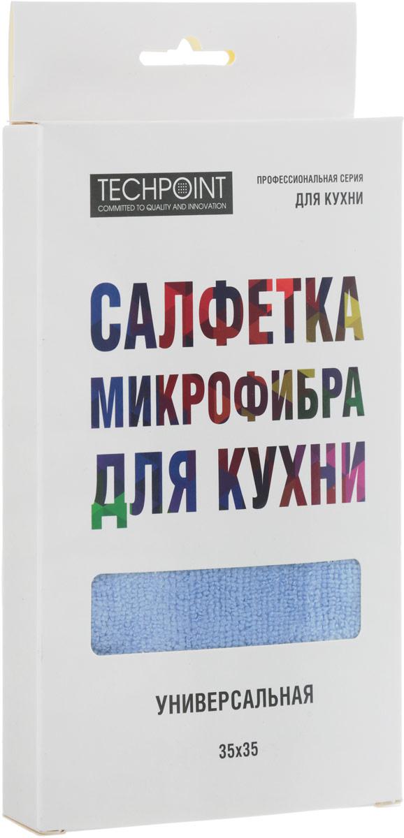 """Салфетка для кухни """"Techpoint"""", универсальная, цвет: голубой, 35 х 35 см"""