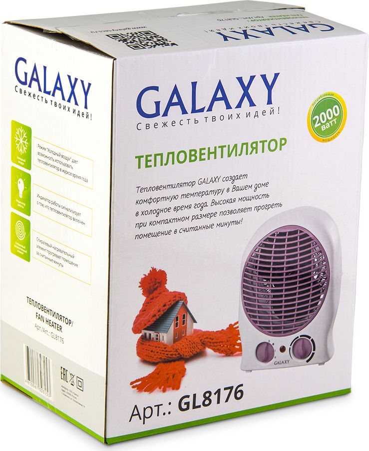 Galaxy GL 8176тепловентилятор Galaxy