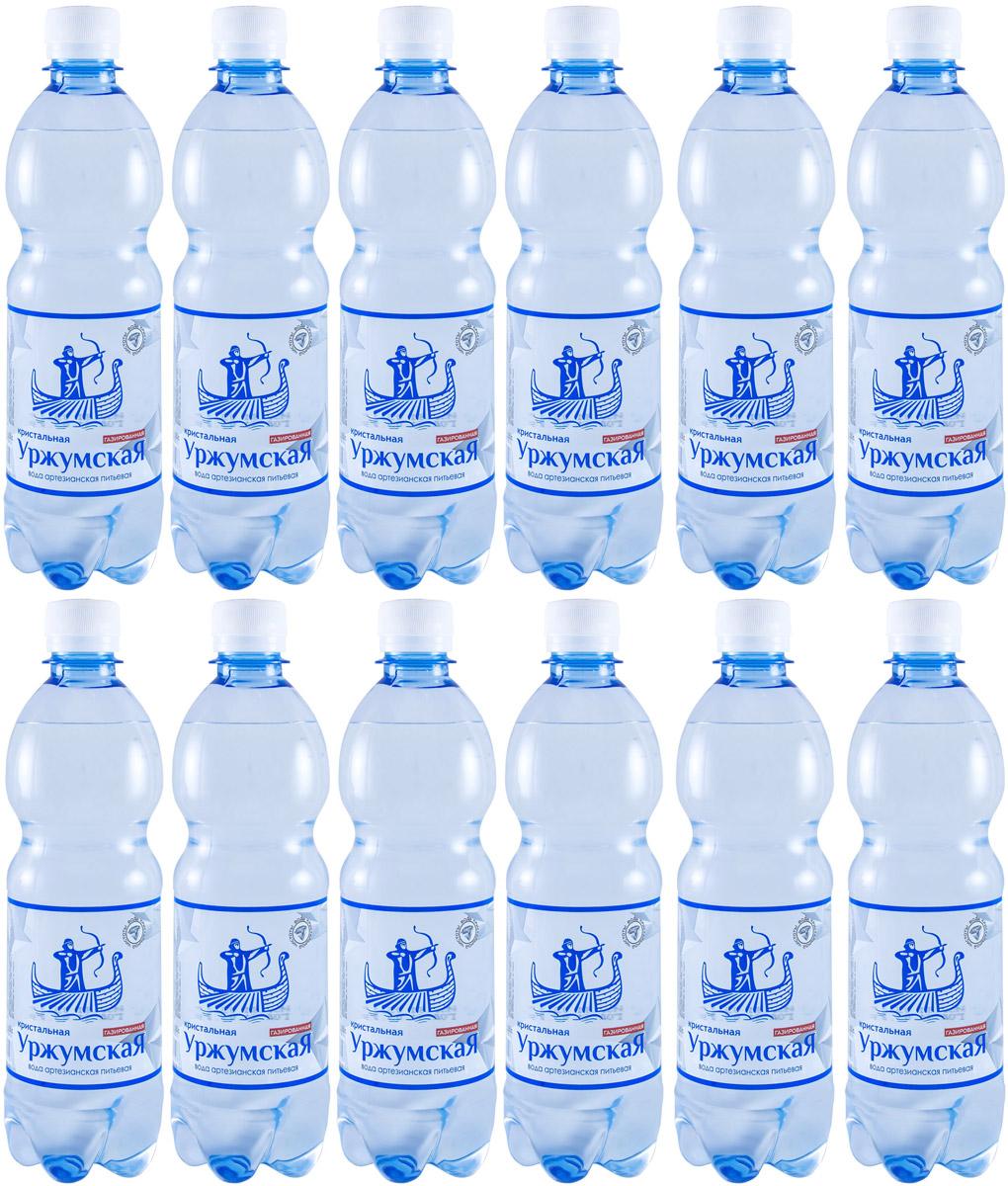Уржумская Кристальная вода питьевая газированная, 12 шт по 0,5 л4607034170127Добывается из артезианской скважины, проходит 3 этапа обработки, сохраняя в себе все полезные микроэлементы.
