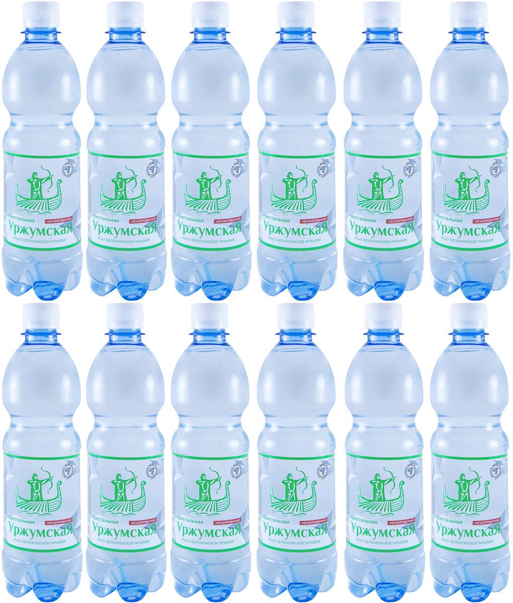 Уржумская Кристальная вода питьевая негазированная, 12 шт по 0,5 л уржумский квас для окрошки 1 5 л