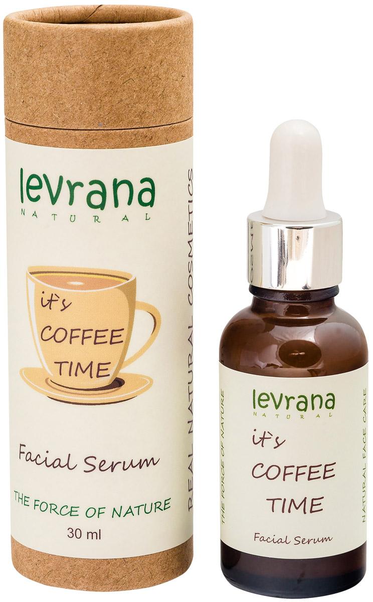 Levrana Сыворотка для лица it`s coffee time с кофеином, 30 млSF07Подходит для всех типов кожи. Эта легкая текстурированная формула содержит чрезвычайно высокую концентрацию кофеина, дополненную сверхкритическим CО2 экстрактом листьев зеленого чая.Местное использование кофеина и СО2 экстракта зеленого чая способствует уменьшению внешнего вида отечности и темных кругов в контуре глаз. Видимый результат возможен через 35 дней, после цикла обновления верхнего слоя кожных клеток.Единственное, надо помнить что в некоторых случаях темные круги под глазами - это физиологическая особенность, из-за близкого расположения капилляров к стенкам кожи.Опухлость под глазами может возникать из-за неправильной работы внутренних органов.