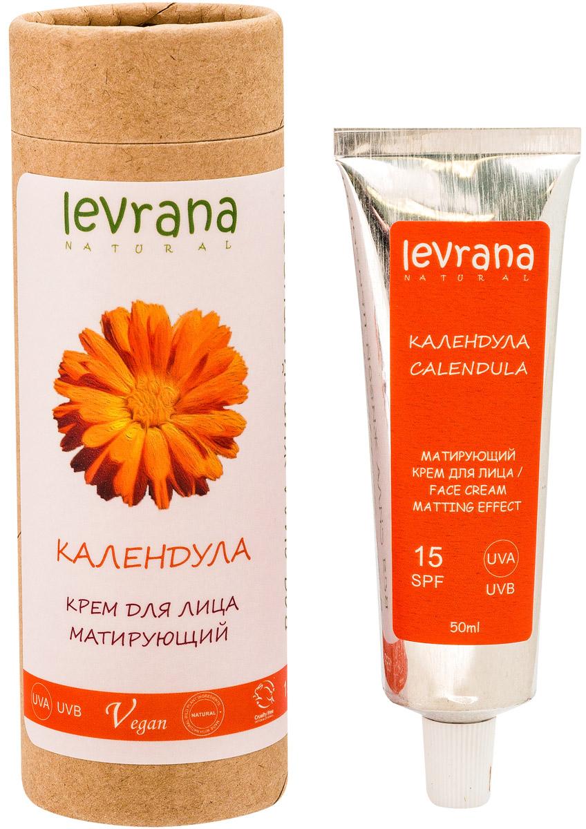 Levrana Бальзам для губ с солнцезащитным фактором, SPF 15, 5 млLB06Натуральный бальзам для губ SPF15 имеет двойную функцию - питание и солнцезащита.Нежная кожа губ также подвергается негативному воздействию УФ-излучения как и кожа лица, для ежедневной защиты кожи губ мы разработали бальзам с SPF15.Натуральный состав и нежный аромат Лаванды. Защиту обеспечивают физические фильтры Диоксид Титана и Оксид Цинка. Никакой синтетики в составе!