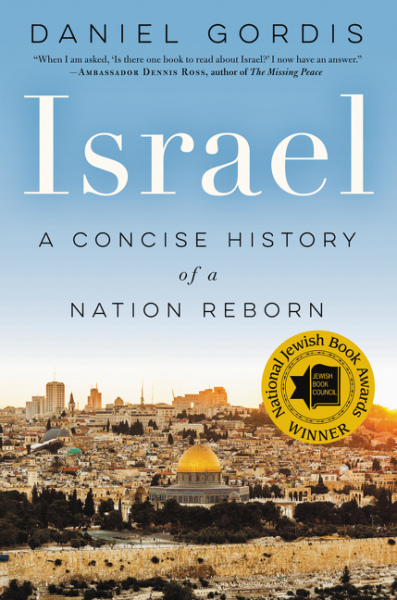 Israel a history of the jewish people paper