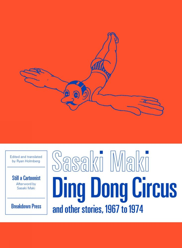 Ding Dong Circus ring ding dong