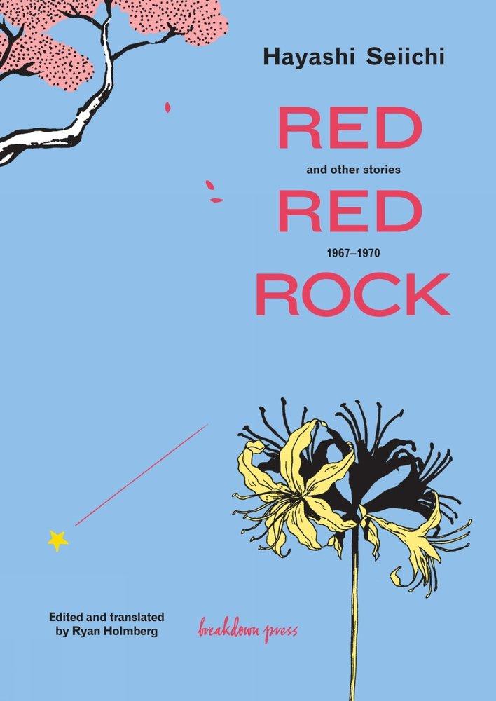 Red Red Rock psychiatric disorders in postpartum period