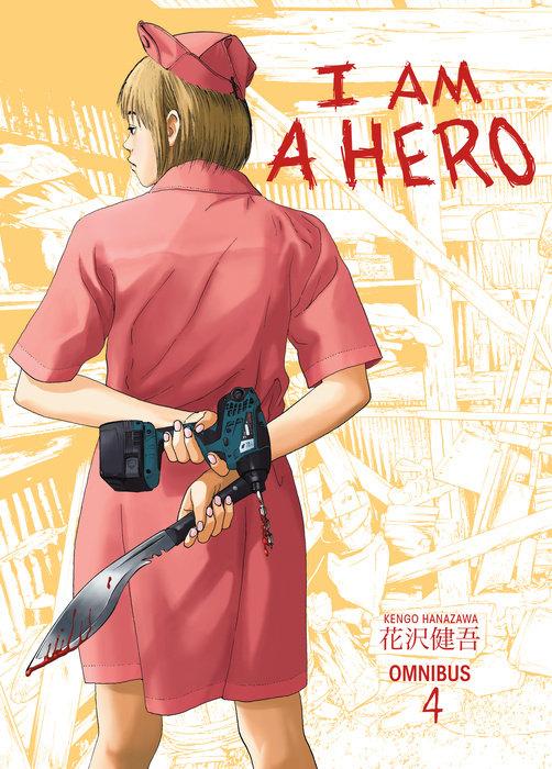 I Am a Hero Omnibus Volume 4 the boston globe sunday crossword omnibus volume 3