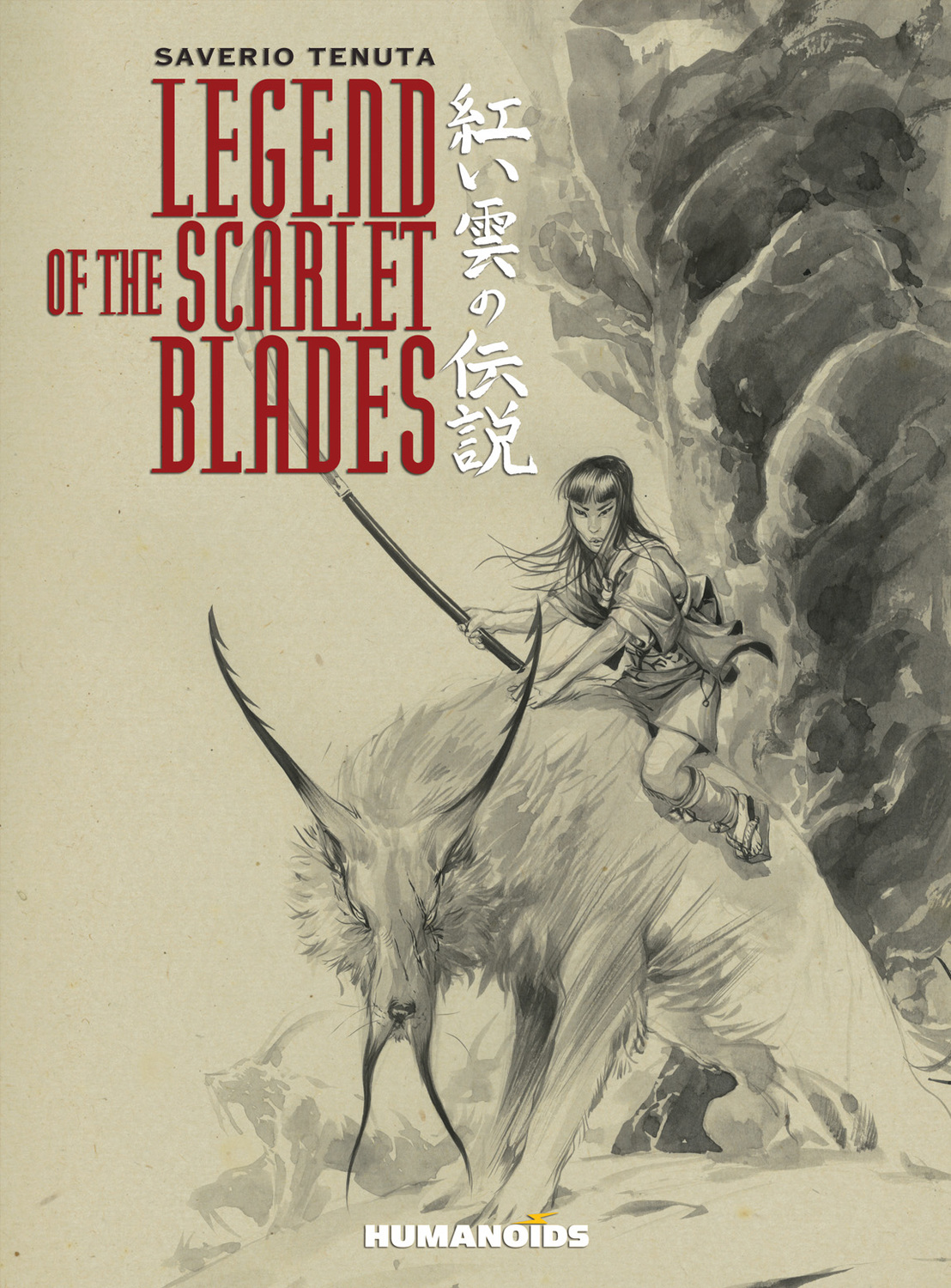 Legend of the Scarlet Blades a hat full of sky