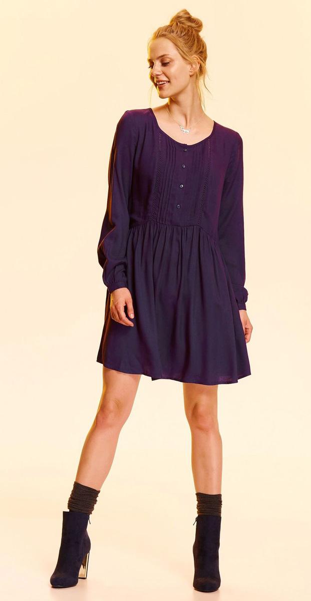 Платье Top Secret, цвет: фиолетовый. SSU1913GR. Размер 40 (48)SSU1913GRМодное платье Top Secret выполнено из мягкой вискозы, приятной к телу. Модель свободного кроя с круглым вырезом горловины и длинными рукавами. На груди изделие застегивается на пуговицы. Платье дополнено тонким ремешком, который подчеркнет линию талии.