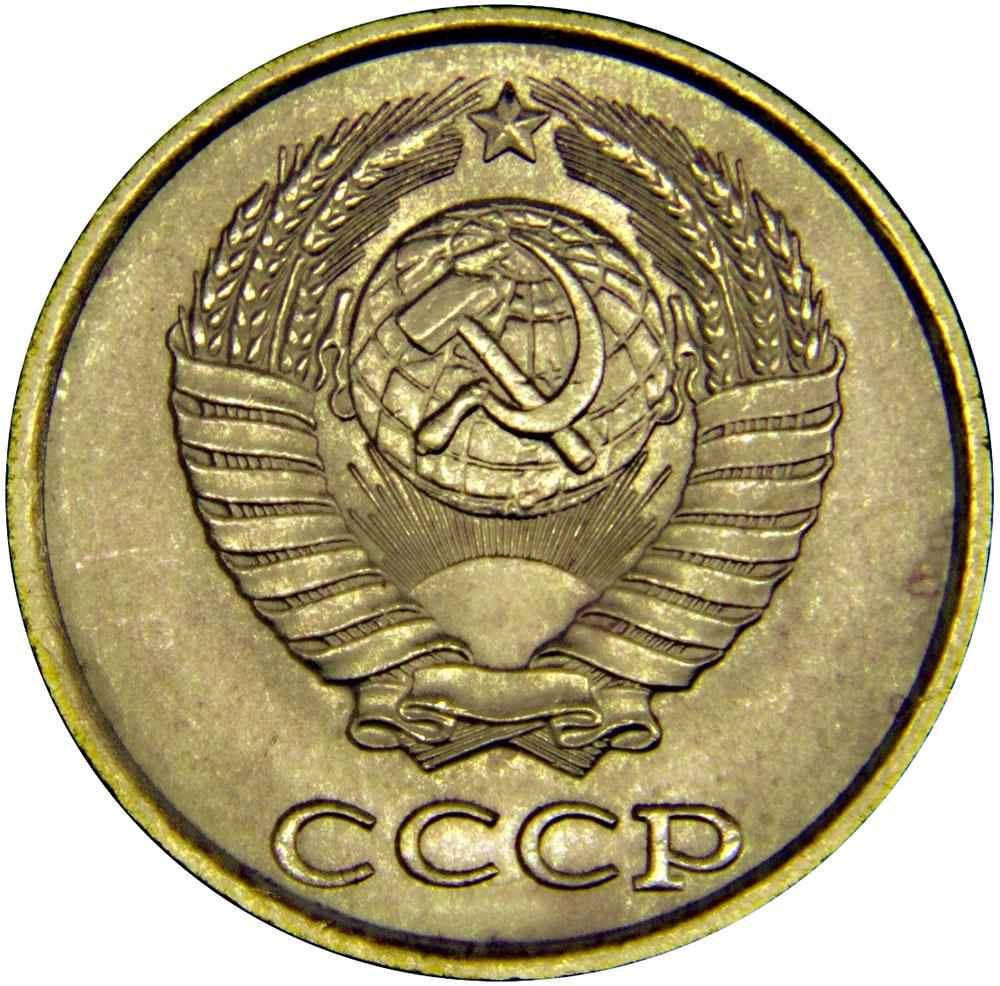 Монета номиналом 2 копейки.  Сохранность VF.  СССР, 1985 год Ленинградский монетный двор ЛМД