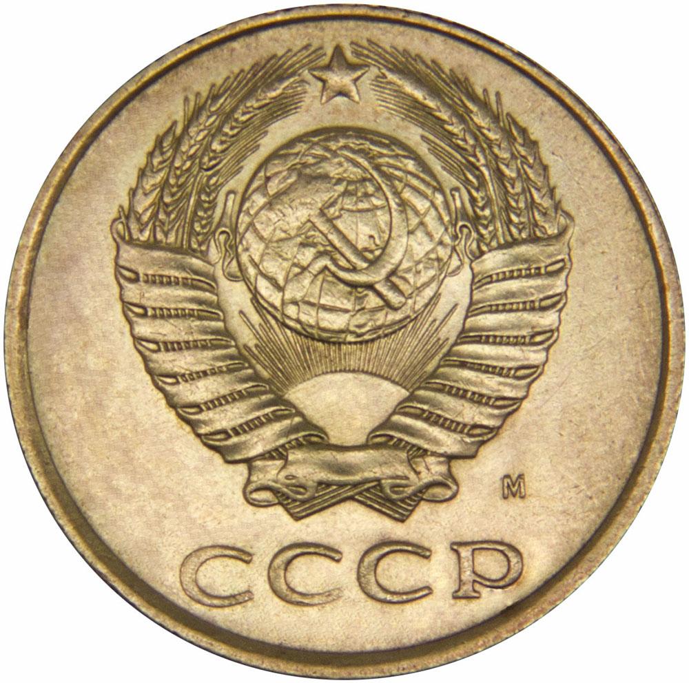 Монета номиналом 2 копейки.