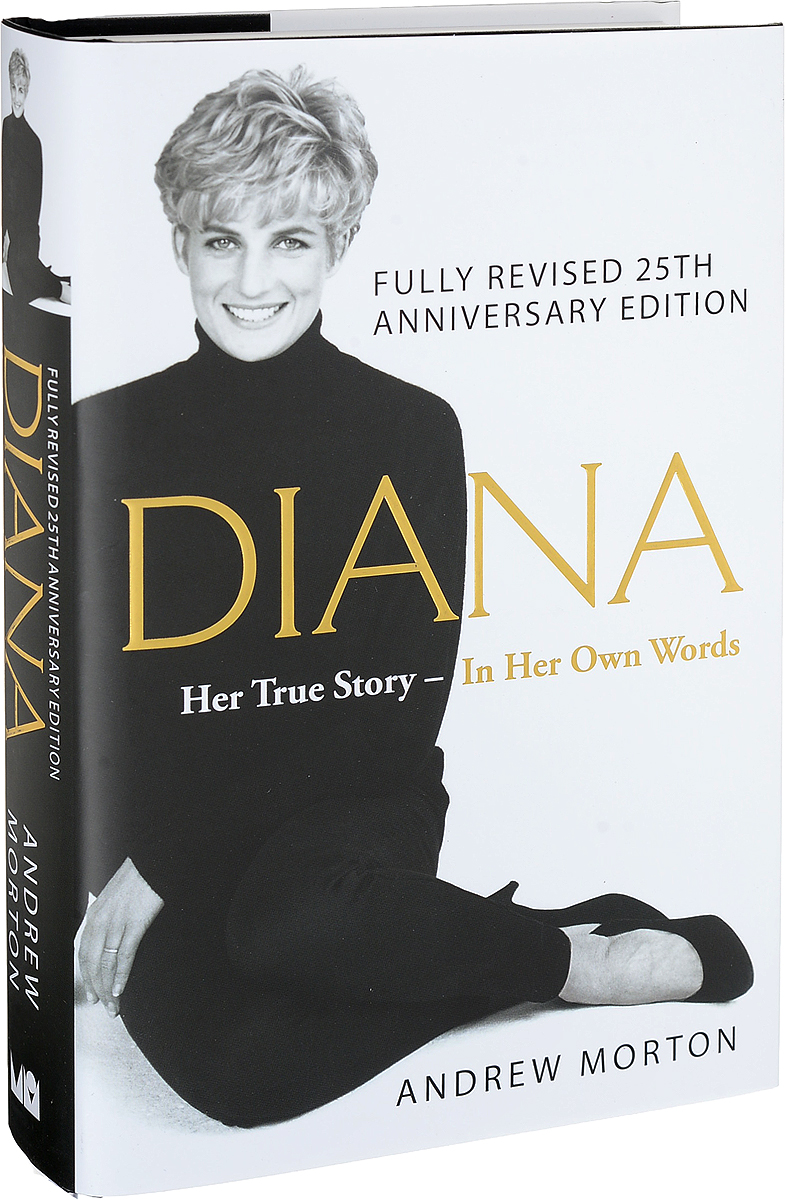 Diana: Her True Story - In Her Own Words afro hair lady immersed in her own world pattern shower curtain