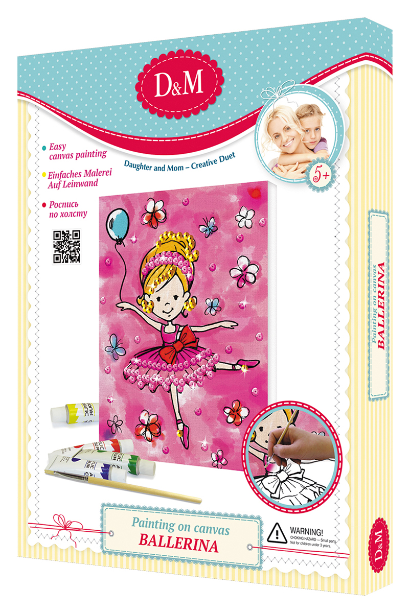 D&M Набор для росписи по холсту Балерина с пайетками, Делай с мамой