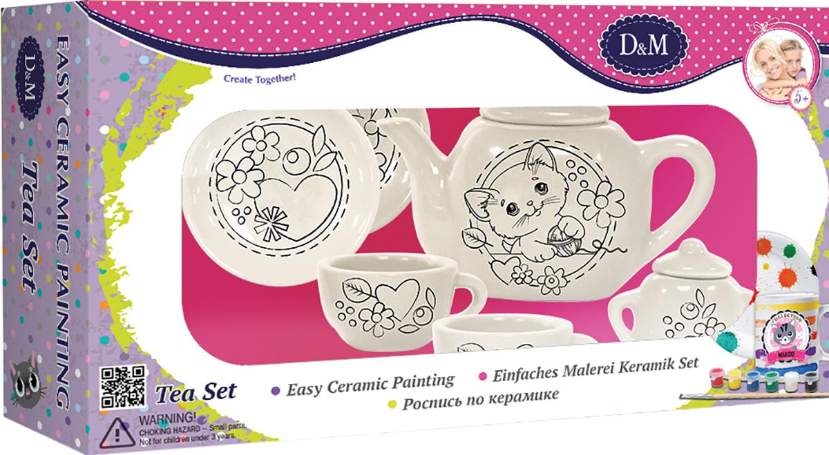 D&M Набор для росписи кофейного сервиза Котокофейня, Делай с мамой