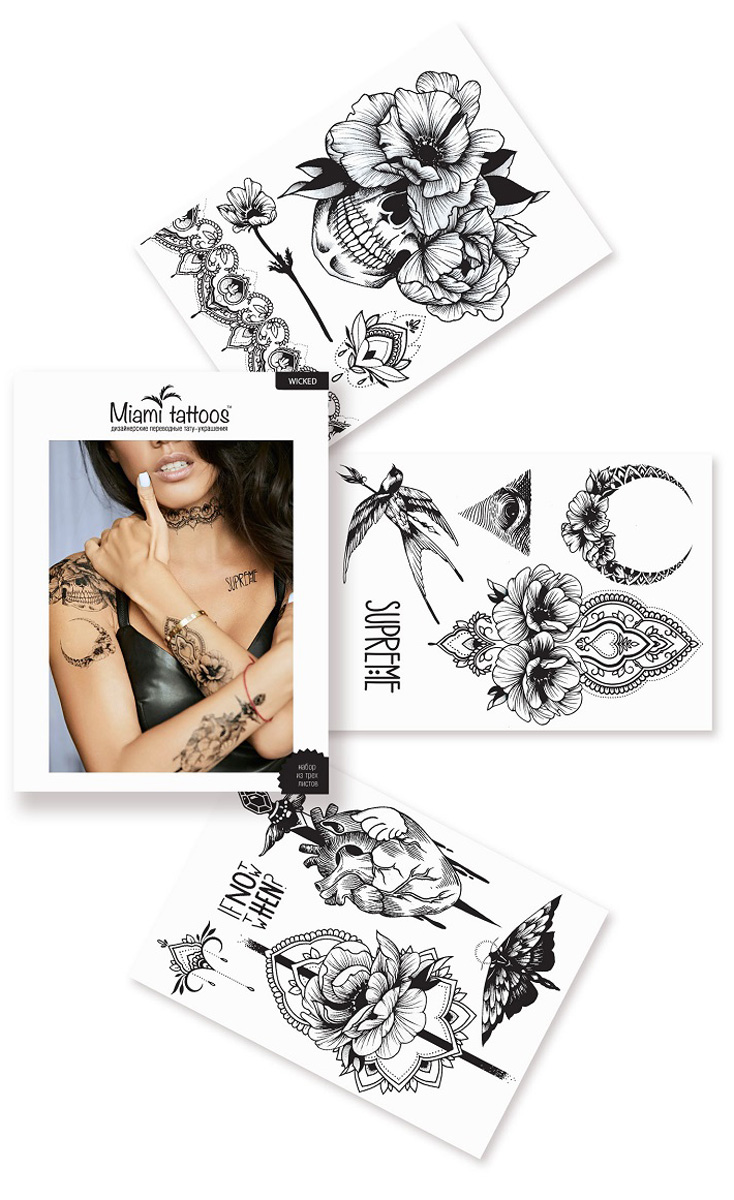Miami Tattoos Комплект переводных тату Wicked, 3 листа, 20 х 15 см flash tattoos sheebani authentic metallic temporary tattoos