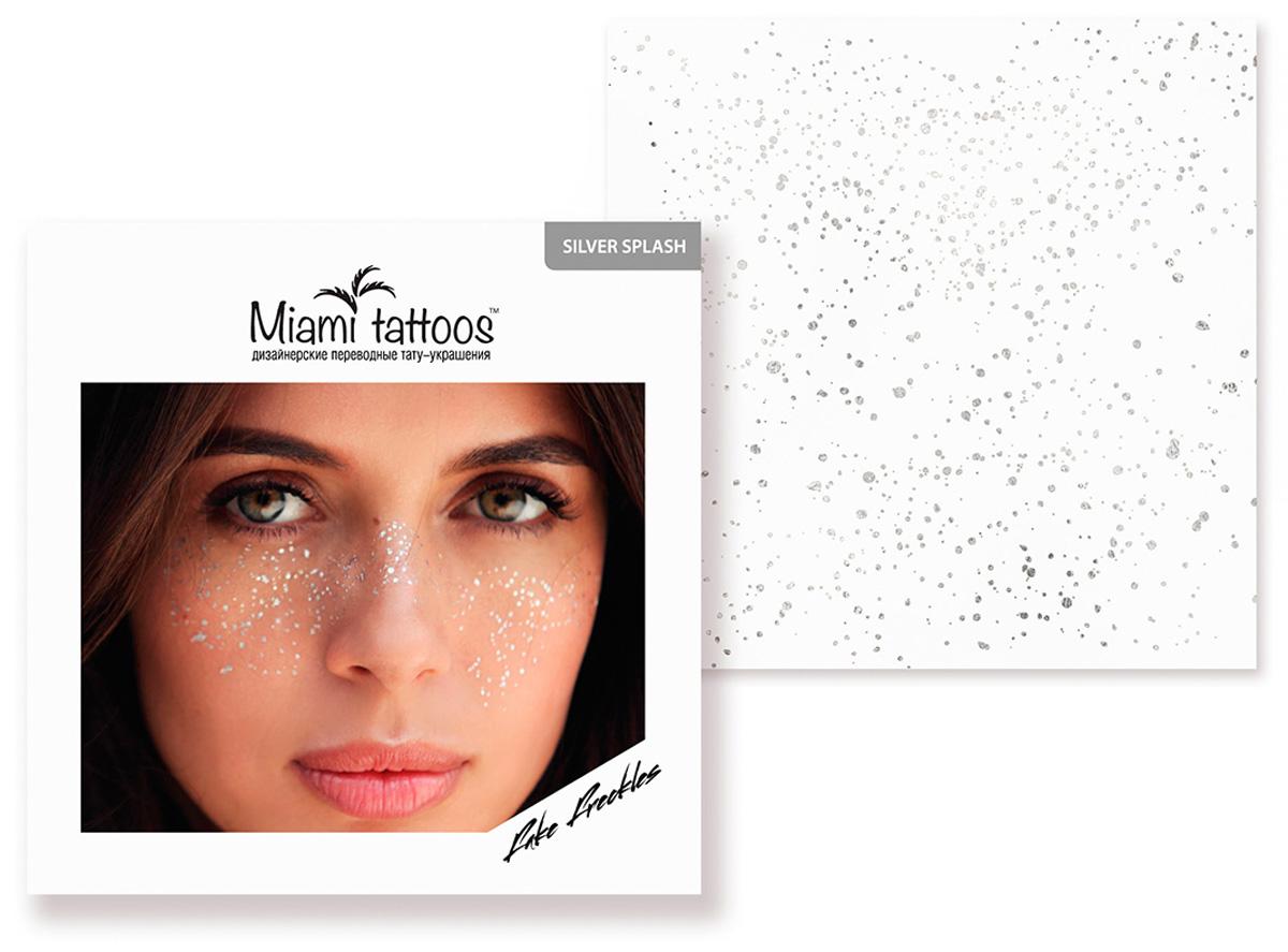 Miami Tattoos Переводные тату-веснушки Silver Splash, 1 лист, 10 х 10 смMT0061Веснушки – один из главных трендов в макияже последнего времени. Даже если у вас нет своих собственных веснушек, вы можете быть на острие моды вместе с золотыми переводными веснушками Silver Splash. Наносить капельки можно по-разному: подчёркивать ими отдельную часть лица или щедро покрывать крапинками переносицу, скулы и даже плечи. Главное, что сделать это очень просто - достаточно приложить тату к сухой коже и аккуратно промокнуть ее влажным полотенцем. Удаляются золотые веснушки Miami Tattoos тоже элементарно - с помощью масла, но до этого они выдержат любое испытание. Ставьте хэштеги #серебряныевеснушки и будьте на острие моды! Для производства Miami Tattoos используются только качественные,?яркие?и?стойкие?краски. Они не вызывают аллергию и продержатся несколько дней.