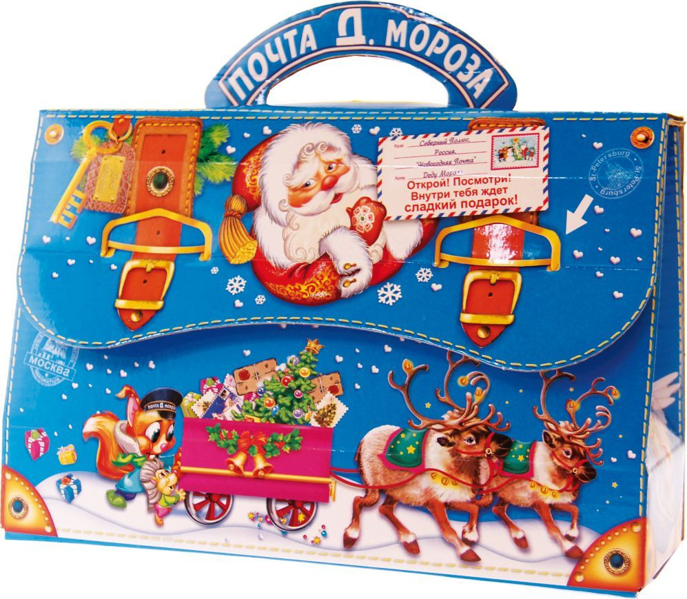Сладкий новогодний подарок Почта Деда Мороза, 600 г1551Новогодние подарки в картонной упаковке считаются самыми популярными для поздравления детей в детских садах и школах, и с каждым годом остаются лидерами продаж. Сладкий Новогодний подарок  Почта Деда Мороза  600 гр. очарует любого малыша своей яркой, разноцветной упаковкой, а прекрасно подобранный состав кондитерских изделий от самых известных производителей позволит в полной мере насладиться праздником. Прекрасный вариант поздравления детей на утренниках в детских садах и школах.Уважаемые клиенты! Обращаем ваше внимание на возможные изменения в дизайне упаковки. Качественные характеристики товара остаются неизменными. Поставка осуществляется в зависимости от наличия на складе.