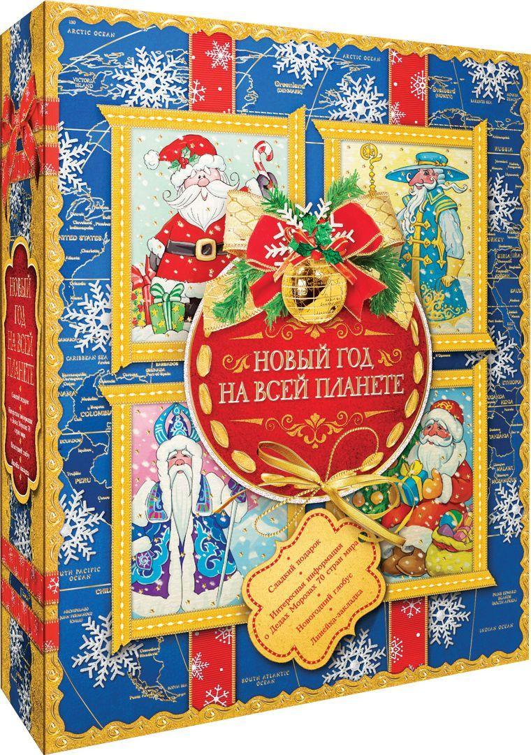 Сладкий новогодний подарок Книга Новый год на всей планете, 800 г1554Новогодние подарки в картонной упаковке считаются самыми популярными для поздравления детей в детских садах и школах, и с каждым годом остаются лидерами продаж. Сладкий Новогодний подарок  Книга Новый год на всей планете 800 гр. очарует любого малыша
