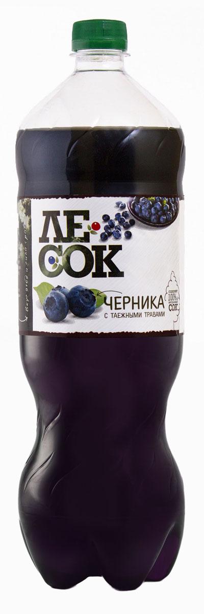 ЛеСок Черника газированный напиток, 1,4 л4601373004464Вкус кисло-сладкий, аромат таежных трав с нотами черники.