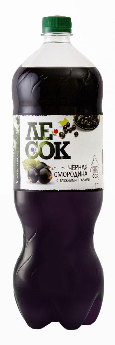 ЛеСок Черная смородина газированый напиток, 1,4 л4601373004471Вкус кисло-сладкий, аромат таежных трав с нотами черной смородины.
