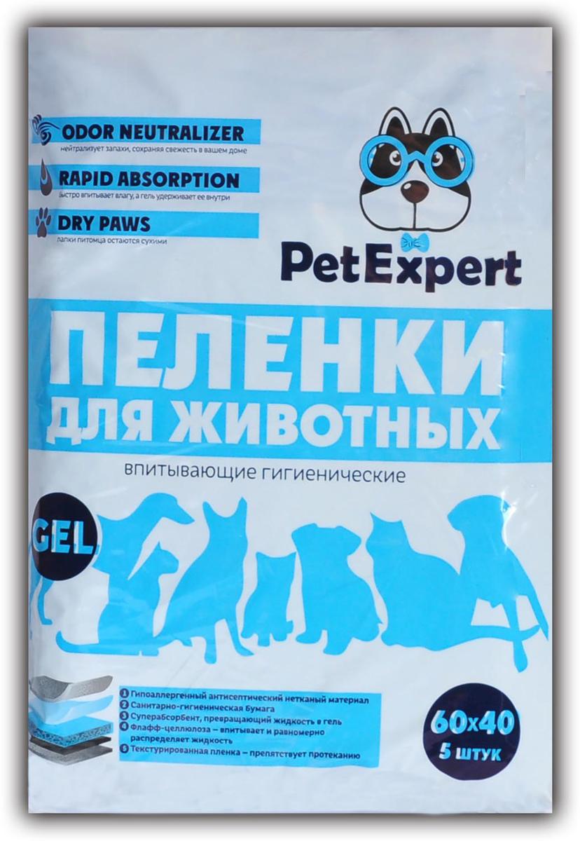 Пеленки для животных PetExpert, гелевые, 60 х 40 см, 5 штPE001Пеленки PetExpert станут незаменимым средством гигиены для ваших домашних животных:Удобны при перевозках, на приеме у ветеринара, выставках, дома и в гостях, а также при родах и в послеоперационный период.Могут использоваться в качестве туалета для животного, а также помогают приучить питомца к лотку.Обеспечивают максимальный комфорт для ваших домашних питомцев.Специальная 5-слойная конструкция пеленки обеспечивает быстрое поглощение влаги, защиту от запахов и протекания.Суперабсорбент превращает жидкость в гель, оставляя поверхность пеленки сухой.Гипоаллергенный антисептический нетканый материал, санитарно-гигиеническая бумага, флаф-целлюлоза - впитывает и равномерно распределяет жидкость, текстурированная пленка - препятствует протеканию.