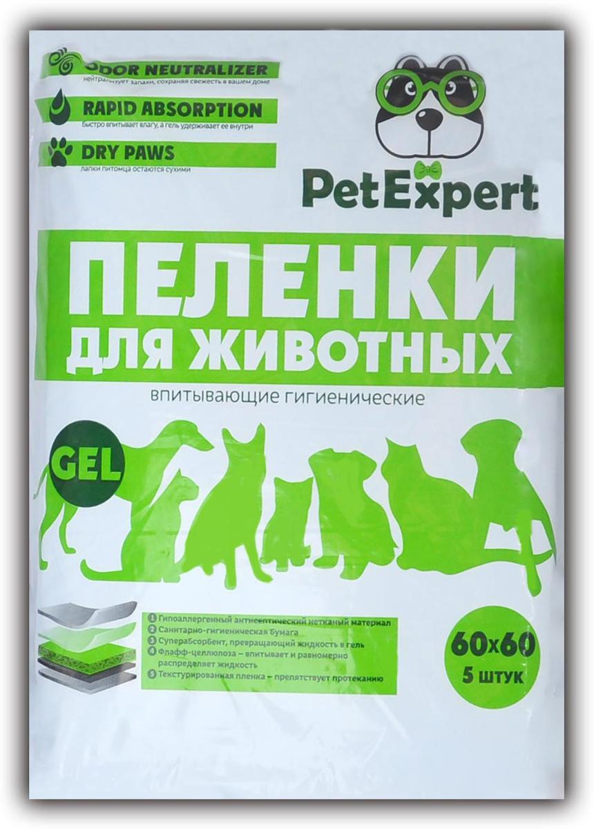 Пеленки для животных PetExpert, гелевые, 60 х 60 см, 5 штPE003Пеленки PetExpert станут незаменимым средством гигиены для ваших домашних животных:Удобны при перевозках, на приеме у ветеринара, выставках, дома и в гостях, а также при родах и в послеоперационный период.Могут использоваться в качестве туалета для животного, а также помогают приучить питомца к лотку.Обеспечивают максимальный комфорт для ваших домашних питомцев.Специальная 5-слойная конструкция пеленки обеспечивает быстрое поглощение влаги, защиту от запахов и протекания.Суперабсорбент превращает жидкость в гель, оставляя поверхность пеленки сухой.Гипоаллергенный антисептический нетканый материал, санитарно-гигиеническая бумага, флаф-целлюлоза - впитывает и равномерно распределяет жидкость, текстурированная пленка - препятствует протеканию.