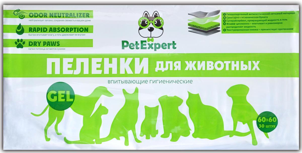 Пеленки для животных  PetExpert , гелевые, 60 х 60 см, 30 шт - Средства для ухода и гигиены