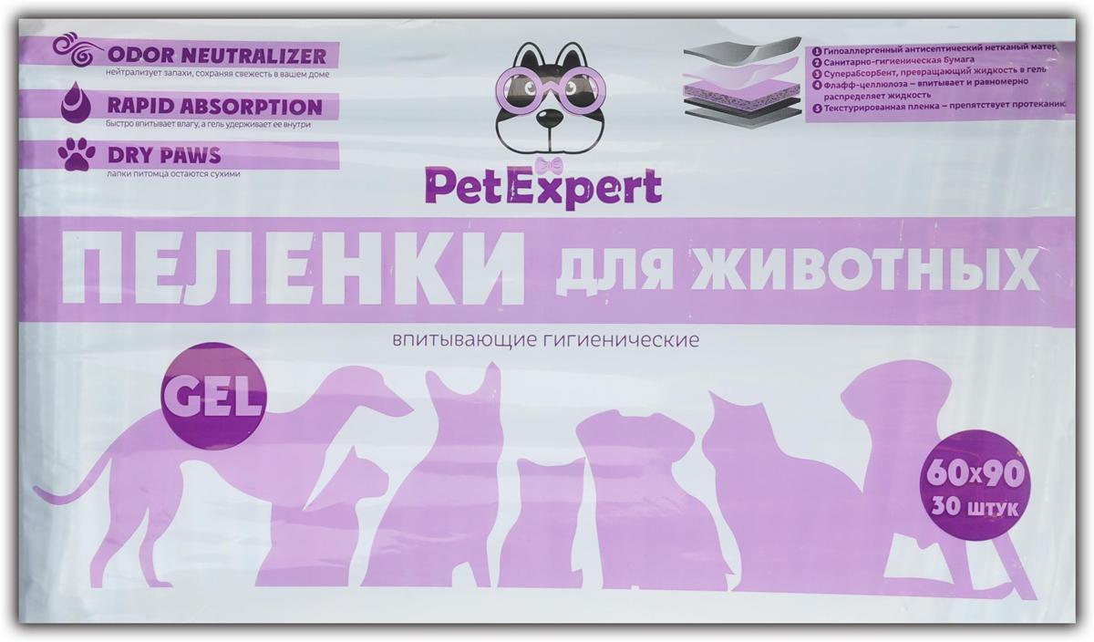 Пеленки для животных PetExpert, гелевые, 60 х 90 см, 30 штPE006Пеленки PetExpert станут незаменимым средством гигиены для ваших домашних животных: Удобны при перевозках, на приеме у ветеринара, выставках, дома и в гостях, а также при родах и в послеоперационный период. Могут использоваться в качестве туалета для животного, а также помогают приучить питомца к лотку. Обеспечивают максимальный комфорт для ваших домашних питомцев. Специальная 5-слойная конструкция пеленки обеспечивает быстрое поглощение влаги, защиту от запахов и протекания. Суперабсорбент превращает жидкость в гель, оставляя поверхность пеленки сухой. Гипоаллергенный антисептический нетканый материал, санитарно-гигиеническая бумага, флаф-целлюлоза - впитывает и равномерно распределяет жидкость, текстурированная пленка - препятствует протеканию.