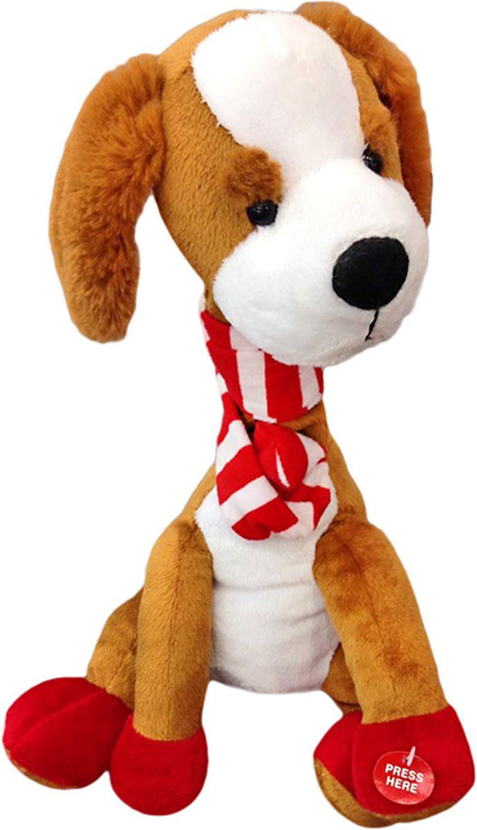 Lapa House Мягкая озвученная игрушка Собачка 33 см