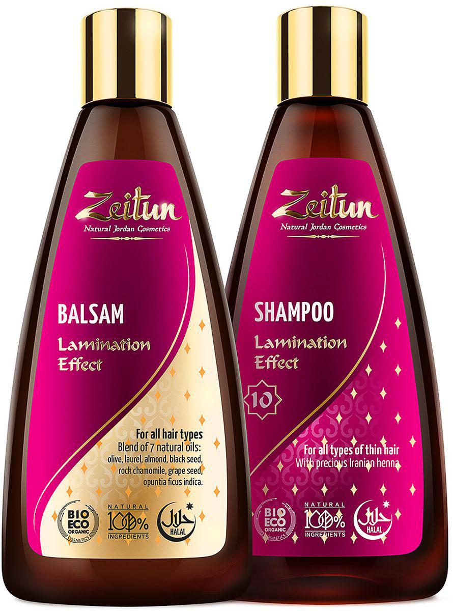 Зейтун Набор для волос  Натуральный эффект ламинирования : шампунь, 250 мл, бальзам, 200 мл - Наборы