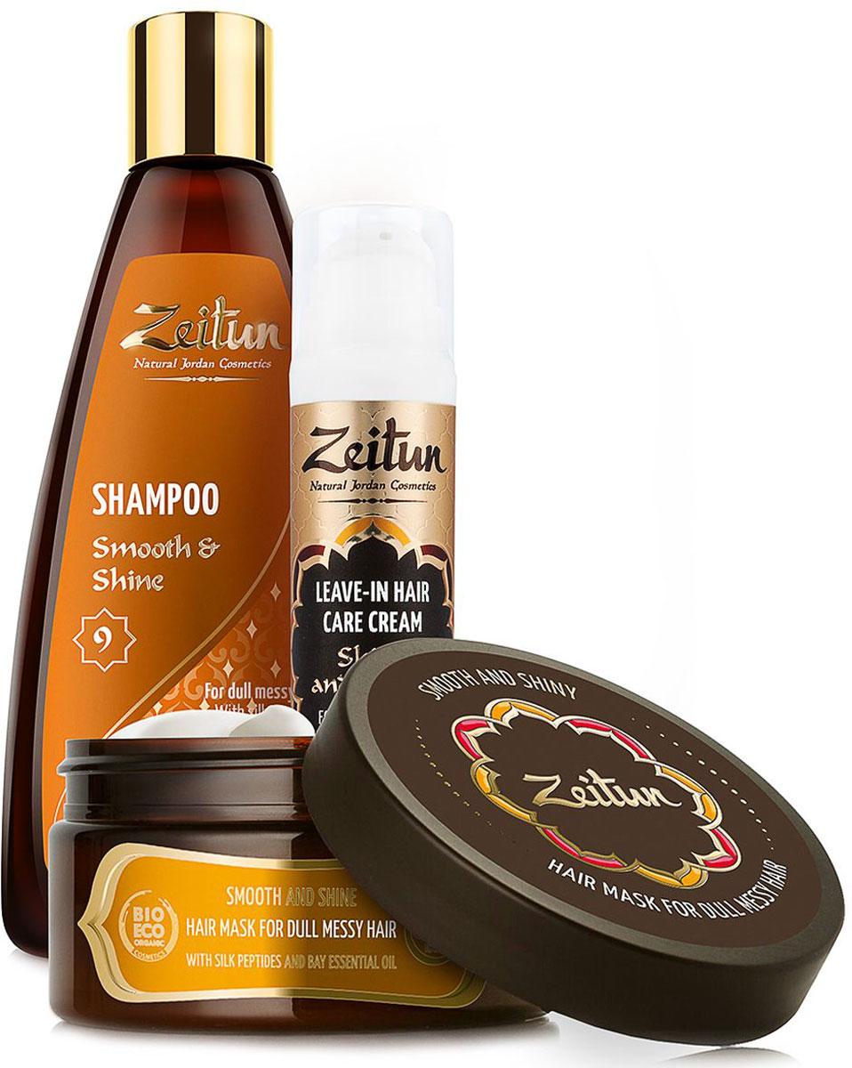 Зейтун Набор для волос  Гладкость и сила : шампунь, 250 мл, маска, 200 мл, крем-уход для волос, 50 мл - Наборы