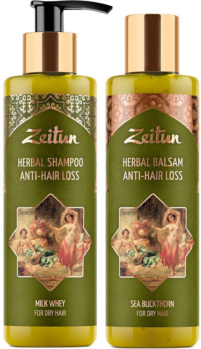 Зейтун Набор Против выпадения волос: фито-шампунь, фито-бальзам, 2 х 200 мл шампунь для блондинок против желтизны волос 200 мл