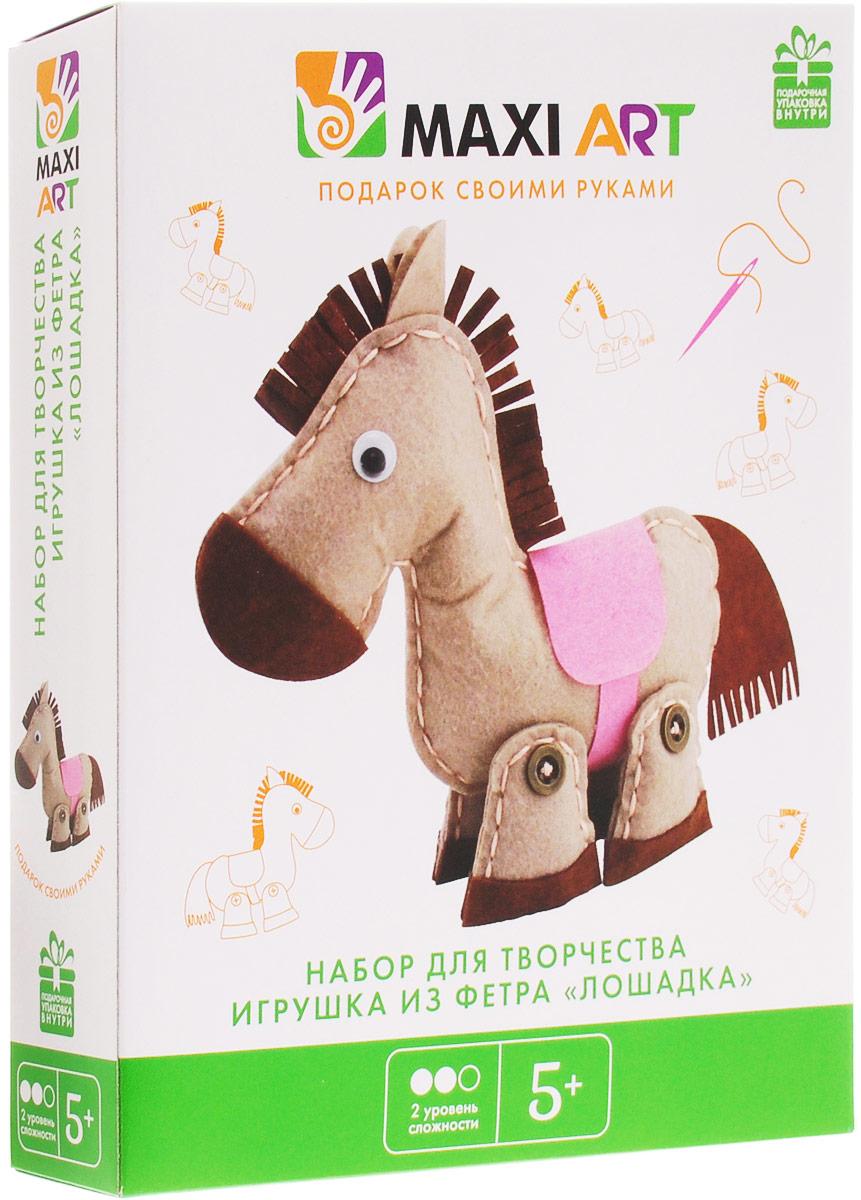 Maxi Art Набор для творчества Игрушка из фетра Лошадка набор для творчества bondibon моя кукла любимая игрушка своими руками рыжая арт 0023