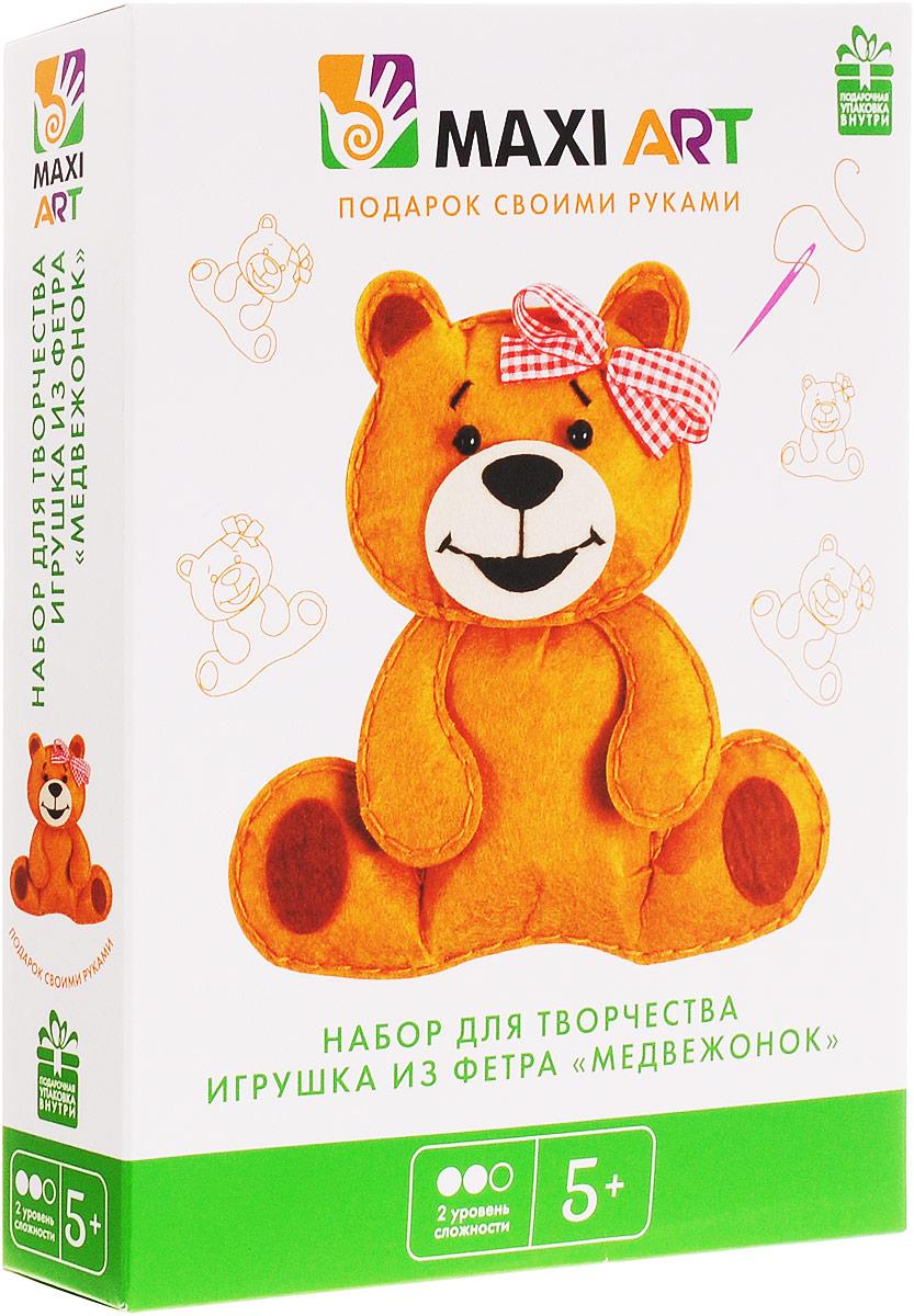 Maxi Art Набор для творчества Игрушка из фетра Медвежонок