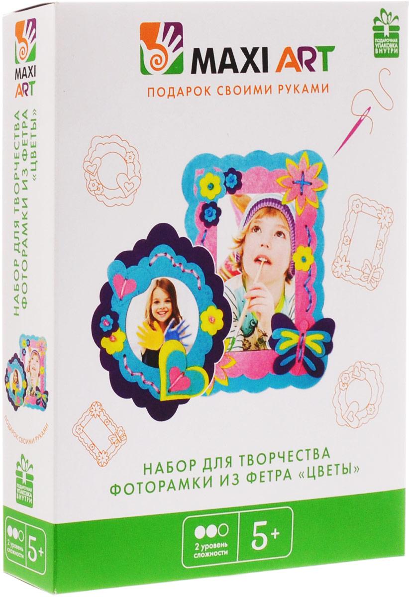 Maxi Art Набор для творчества Фоторамки из фетра Цветы