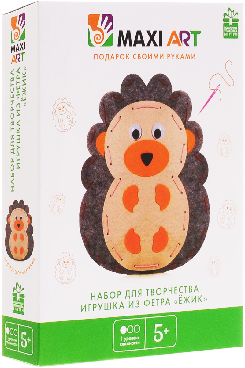 Maxi Art Набор для творчества Игрушка из фетра Ежик maxi art набор для творчества maxi art игрушка из фетра свинка 17 см