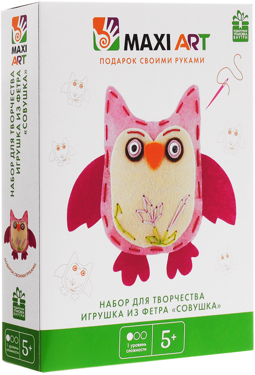 Maxi Art Набор для творчества Игрушка из фетра Совушка maxi art набор для творчества maxi art игрушка из фетра свинка 17 см
