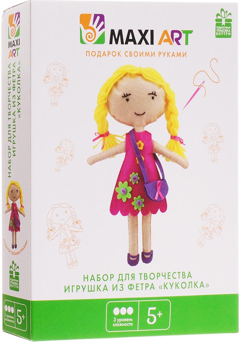 Maxi Art Набор для творчества Игрушка из фетра Куколка большую мягкую игрушку собаку лежа в москве