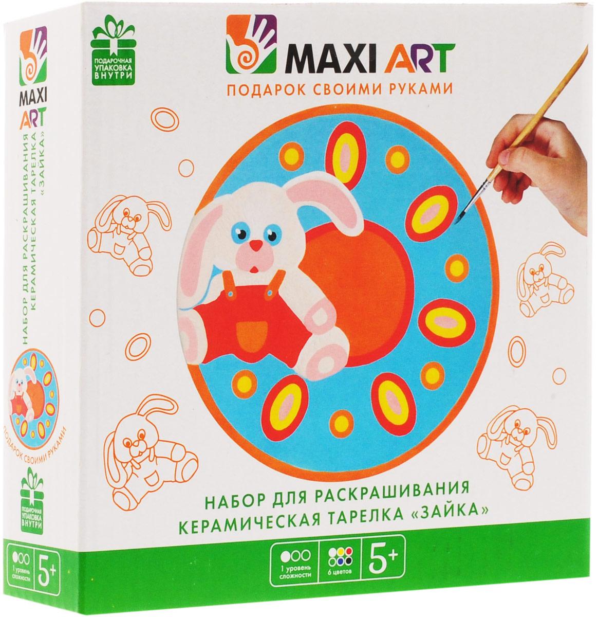 Maxi Art Набор для росписи Керамическая тарелка Зайка