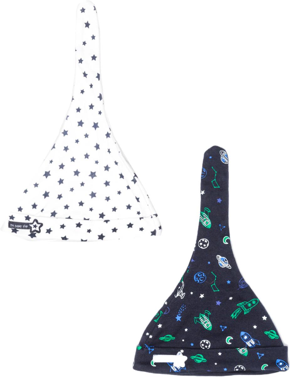 Шапка для мальчика Maloo by Acoola Andretti, цвет: мультиколор, 2 шт. 22156400007_8000. Размер 44/4622156400007_8000