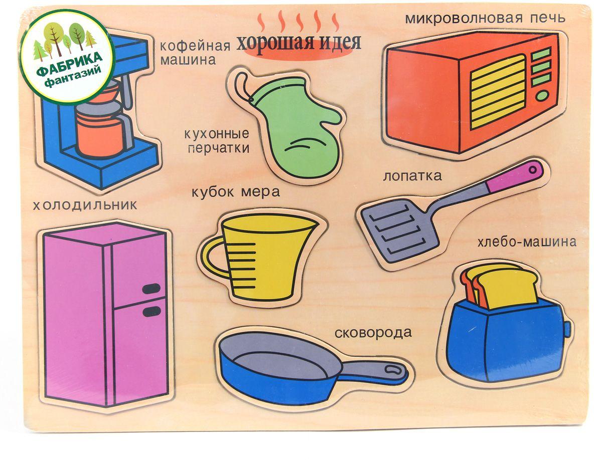 Фабрика Фантазий Пазл для малышей рамка-вкладыш фабрика мастер игрушек рамка вкладыш водоем