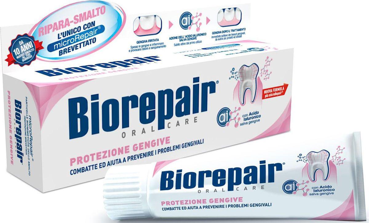 Biorepair Зубная паста для защиты десен Gum Protection / Protezione Gengive, 75 млGA1298200Зубная паста Biorepair Gum Protection рекомендована при заболеваниях и проблемах с деснами. Способствует восстановлению тканей десен, минерализации эмали и дентина. Позволяет остановить воспалительные процессы на слизистых оболочках ротовой полости благодаря экстрактам спирулины и календулыЗащищает от кариеса. Низкоабразивна - 14,7