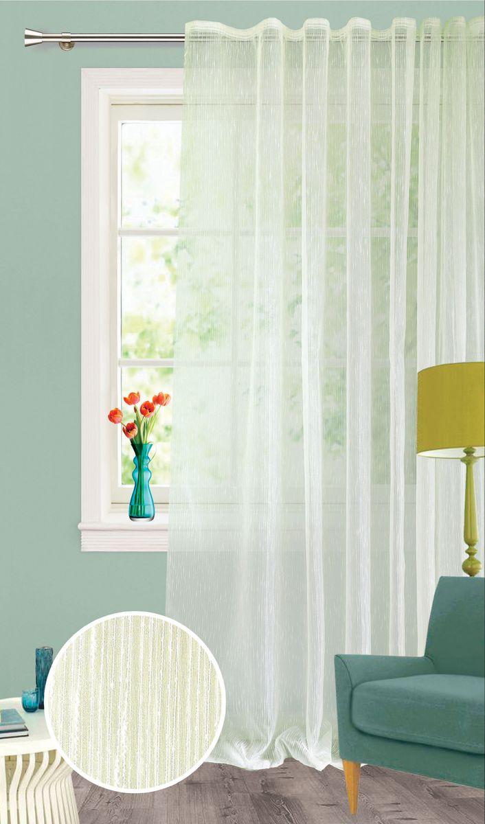 Штора Garden, на ленте, цвет: светло-зеленый, высота 260 см. С 537651 V3С 537651 V3Изящная штора Garden выполнена из органзы светло-зеленого цвета Полупрозрачная ткань, хорошо подойдет для солнечной комнаты. Приятная текстура и цвет штор привлекут к себе внимание и органично впишутся в интерьер помещения.Штора крепится на карниз при помощи ленты, которая поможет красиво и равномерно задрапировать верх.
